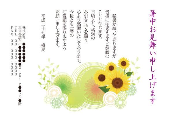 15s_y01